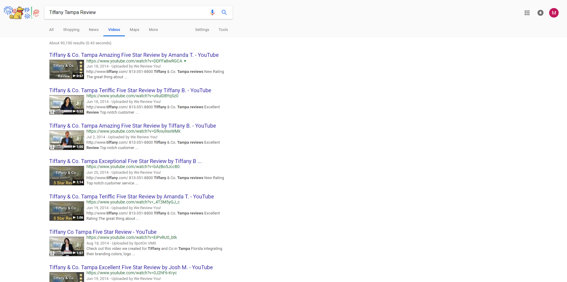 how do i make sure that google highlights my videos home